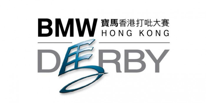 Club Hípico Hong Kong. BMW DERBY